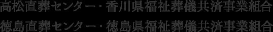 会社名 採用サイト